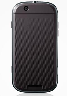 motorola dext android
